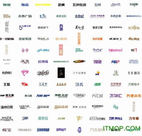 设计师必备字体1800种 免费版 0
