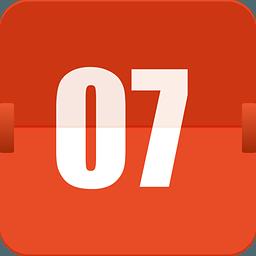 2017高考倒计时日历