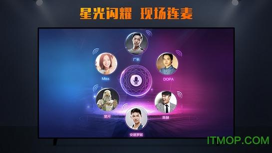 虎牙直播tv版最新版 v3.7.2 官网安卓版 0