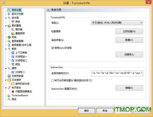 TortoiseSVN 简体中文语言包 v1.14.1.29085 官方正式版 1