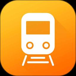 高铁时刻表查询软件