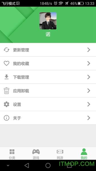 百分网ios客户端 v1.0.0 iphone版 3