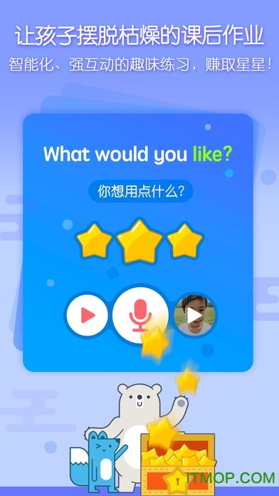 无忧课堂苹果版 v3.3.1 iphone版 3