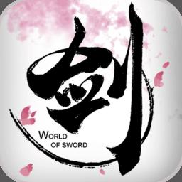 爱奇艺剑侠世界手游