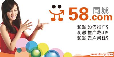 58同城软件大全_58同城app_58同城手机版下载