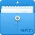 360文件管理器app