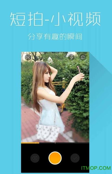 蜗牛直播app苹果版 v1.0 iphone版 0
