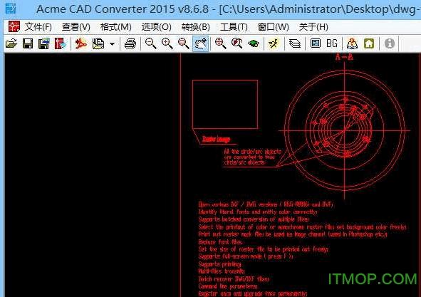 Acme CAD Converter2015�h化版 v8.9.8.1518.0 ��w中文版 0