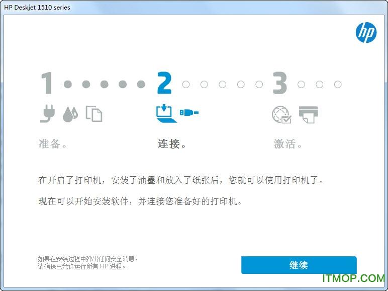 惠普1518打印机驱动 v32.1 官方最新版 0