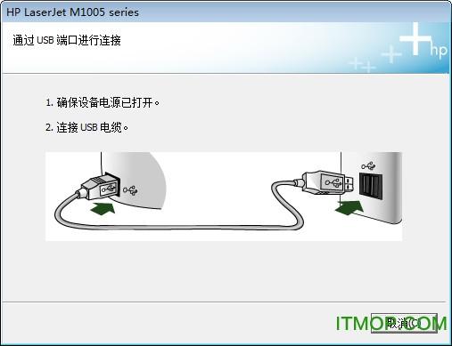 HP惠普LaserJet 1005激光打印机驱动