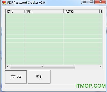 �w�PPDF密�a破解器 v5.0 �G色版 0