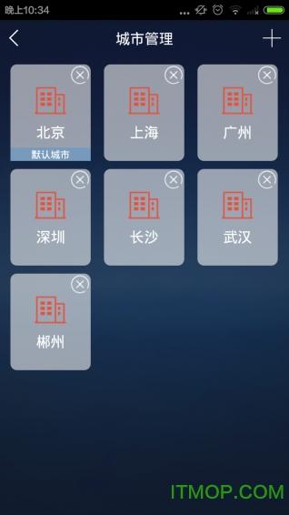 城市天气预报手机版 v1.6.0 安卓版1