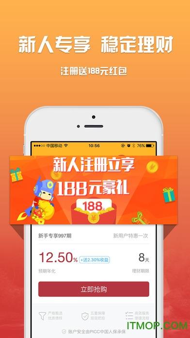创客金融苹果版 v3.8.6 苹果ios版 0