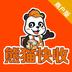 熊貓快收商户版