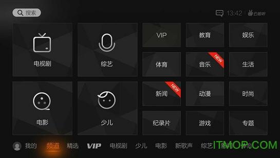 云视听极光vip破解版 v3.9.0.1056 安卓版 2