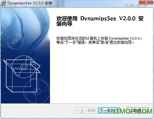 DynamipsSee v2.0 中文版 0