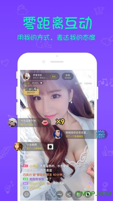 韩国BJ直播手机版 v1.1 安卓版0