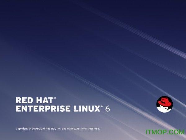 redhat linux 6.4 iso rhel 6.4 x86 64 iso正式版 0