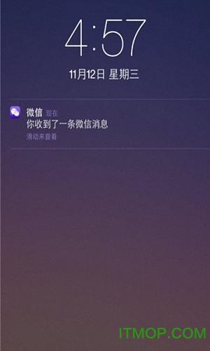紫色微信分身版ios v1.0 iphone版 1