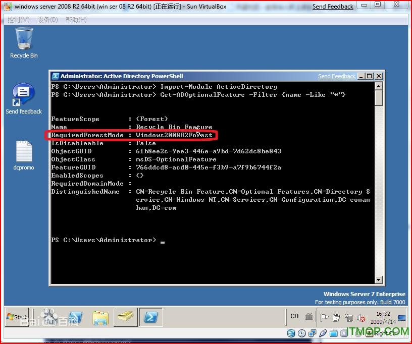 Windows  server2008 r2 镜像 iso简体中文版 0