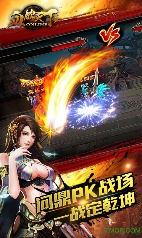 血�天下�o限元��版 v8.2 安卓�荣�破解版 2