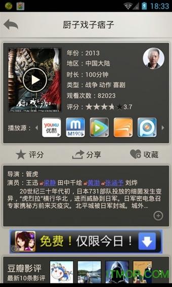 千寻影视ios最新版 v2.7.5 苹果版 0
