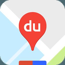 百度地图国际导航软件