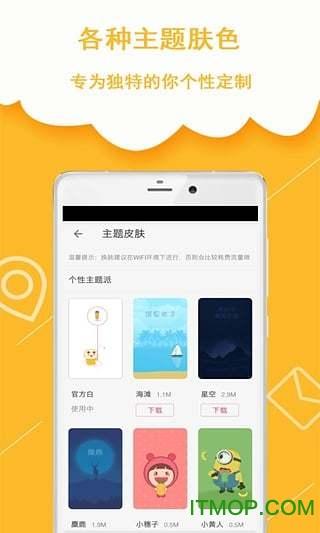 天天记账本ios手机版 v3.0 iPhone版 0