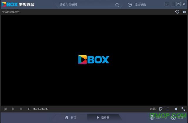 cctvbox央�播放器 v4.6.4.2 官方最新版 0