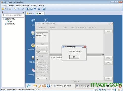 minidwep gtk最新版 v50420 免�M版 0