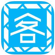 客栈通iphone手机版v2.7.1 ios越狱版