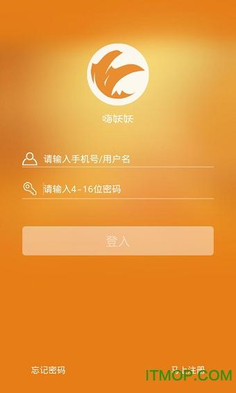 11对战平台苹果版 v1.0 iPhone版 0