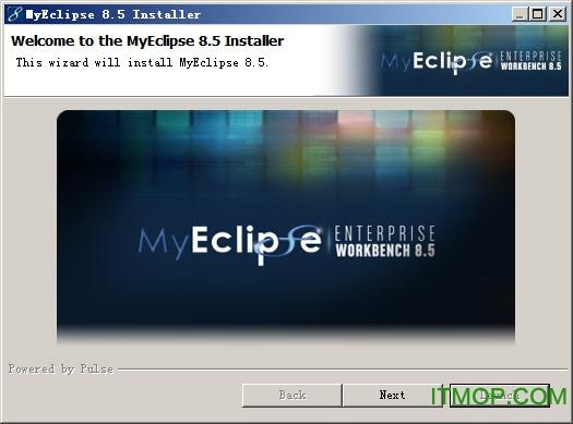 myeclipse8.5激活破解版 附注册码 0