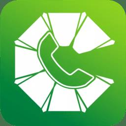 会畅通讯视频会议app