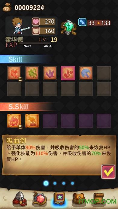 英雄�y章2�O果手�C破解版(hero emblems 2) v1.06 iphone版 1