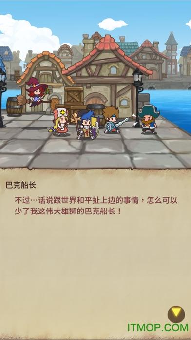 英雄�y章2�O果手�C破解版(hero emblems 2) v1.06 iphone版 2