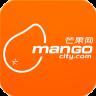芒果旅游苹果版