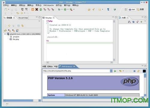 EclipsePHP Studio v1.2.2 简体中文版 0