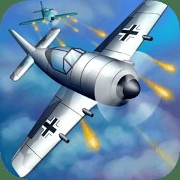 天空之王2苹果中文版(Sky Aces 2)