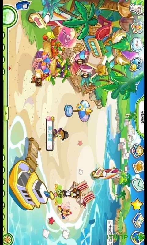 奥比岛手机版在线玩 v1.0 安卓版 0