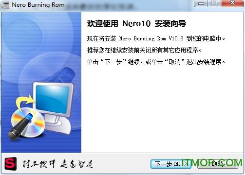 nero10中文破解版 v10.6.3.100 免�M版 0