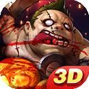 刀塔英雄3D变态版