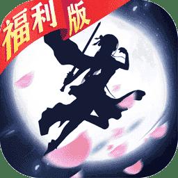 纵剑仙界福利版