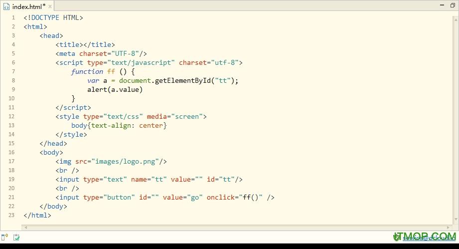 hbuilder代码编辑器 v9.1.29 绿色版 0