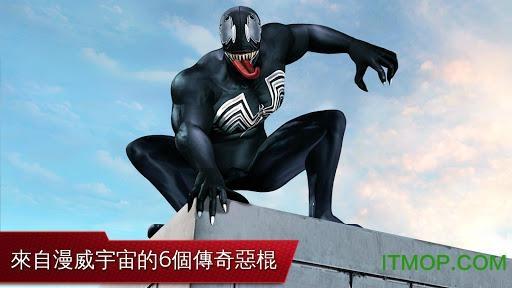 超凡蜘蛛侠2苹果版 v1.2.0 iPhone官网版 2