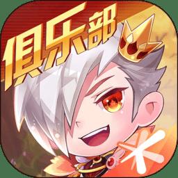 天天酷跑苹果龙8国际娱乐唯一官方网站