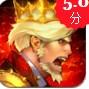 皇者荣耀bt变态版