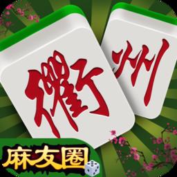 旅鸟地图ios版(韩国)