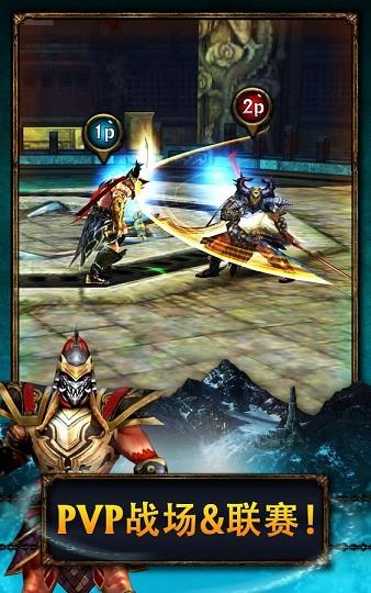 永恒战士2无双战神苹果版 v4.3.1 iPhone官网版 0