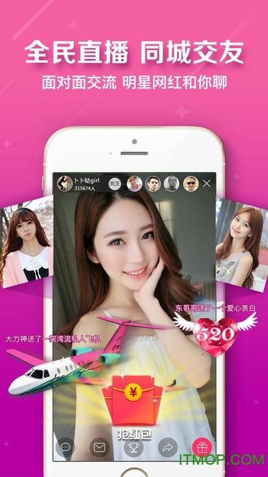 ��直播大全�O果手�C版 v2.2.0 iphone版 2